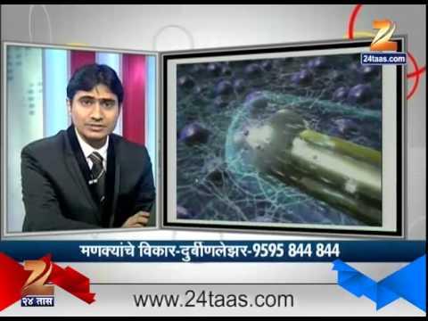Dr. Pallav Bhatia On Backache Slip Disc Sciatica Laser Treatment 9th April 2015