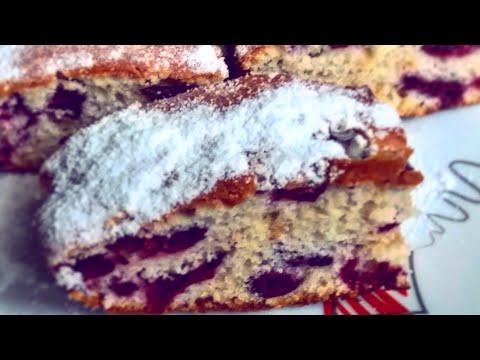 Кекс с ягодами. Ну очень быстро и вкусно.
