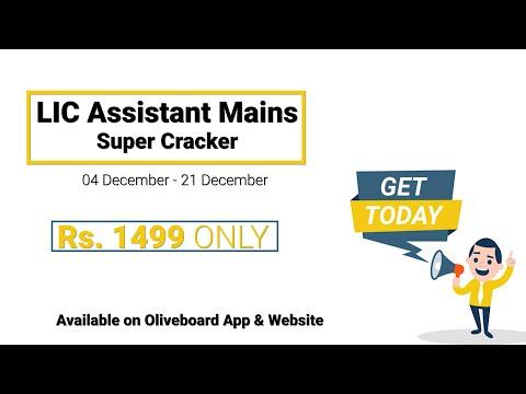 LIC Assistant Super Cracker Course    LIC Assistant Mains 2019 - Complete Syllabus