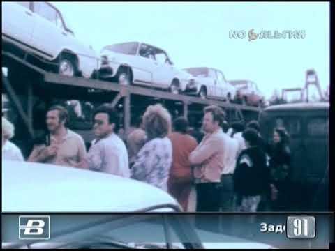 Самара. Задерживается выдача автомобилей покупателям 22.08.1991