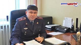24 часа_11.12.18_Взыскание административных штрафов