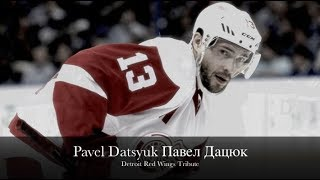 Pavel Datsyuk Павел Дацюк  - Detroit Red Wings Tribute - A final goodbye