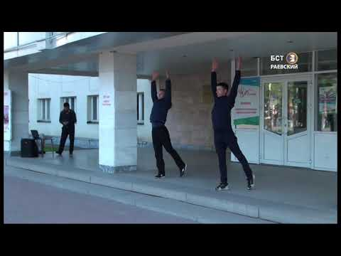 Зеленый фитнес - в Альшеевском районе