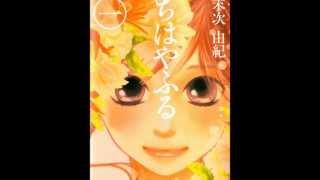 Chihayafuru2Opening-STAR