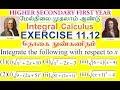 TN CLASS 11 EXERCISE 11.12 Solved Solution தொகைநுண்கணிதம் பயிற்சி 11.12