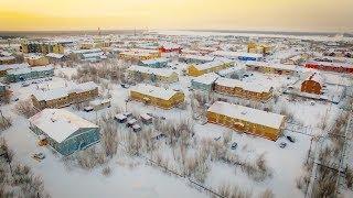 Уренгой — забытый газодобывающий посёлок | НЕИЗВЕСТНАЯ РОССИЯ