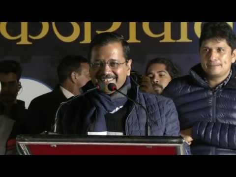AAP National Convener Arvind Kejriwal addressed a Jansabha in Greater Kailash