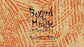 Terumasa Hino | Beyond The Mirage [Cut Chemist Remix] (Official Audio)