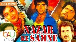 NAZAR KE SAMNE - Full Movie | الفيلم الهندي نازار كي سامني كامل مترجم للعربية بطولة اكشاي كومار