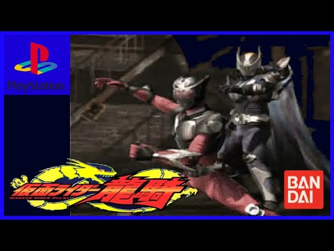 Kamen Rider Ryuki (Japan) ISO
