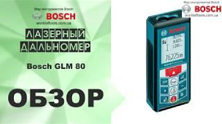 Лазерный дальномер Bosch GLM 80 с встроенным цифровым уровнем + чехол (0601072300) - видео 1
