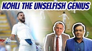 Kohli the UNSELFISH Genius | India Vs South Africa 2nd Test