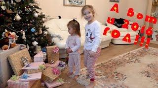 Подарки на новый год.  Распаковываем огромную кучу новогодних подарков которые принёс Дед Мороз!