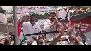 Ramaleela   Sada Kudayana Nethavu Video Song   Dileep   Arun Gopy   Mulakuppadam Films