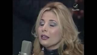 صوفية صادق الاطلال تحميل MP3