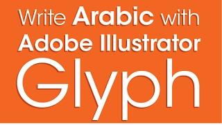 jawi font illustrator - मुफ्त ऑनलाइन वीडियो