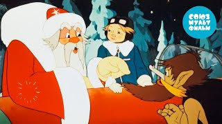 Новогодняя ночь 🎅 Сказка для детей ❄️ Золотая коллекция Союзмультфильм HD