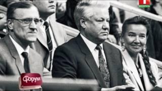 25 лет без СССР. Форум