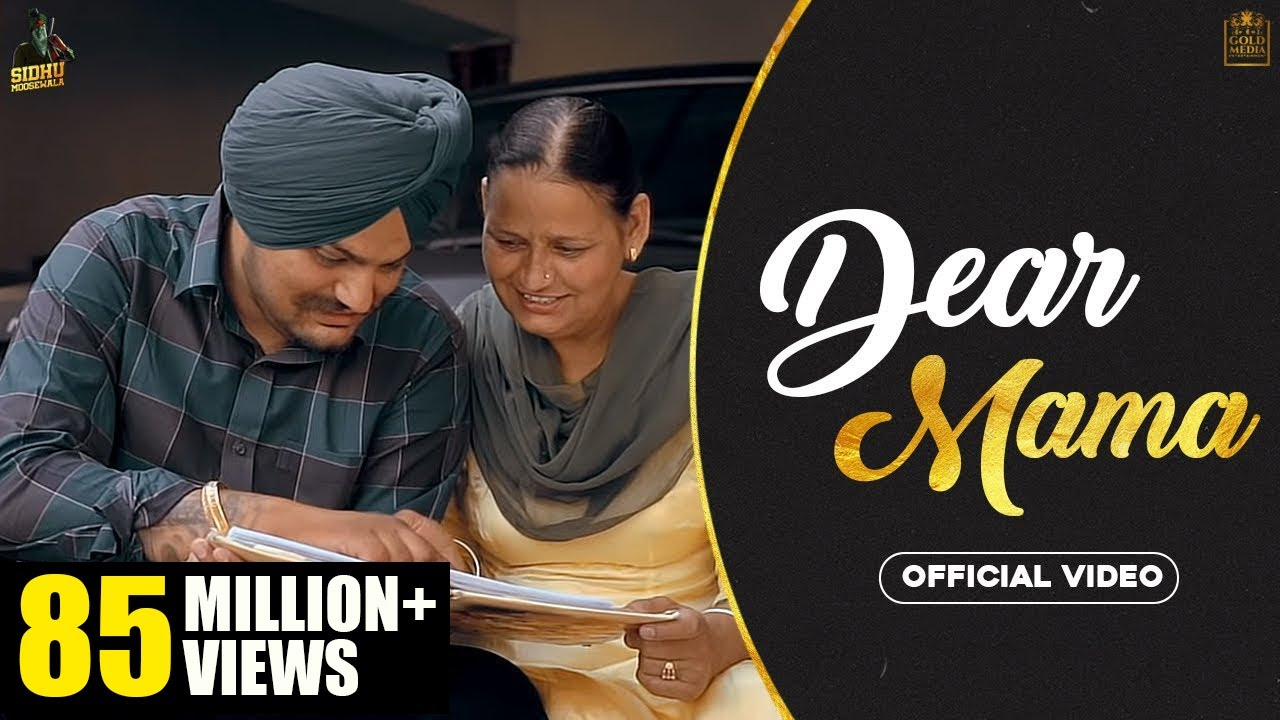 Dear Mama Lyrics - Sidhu Moose Wala