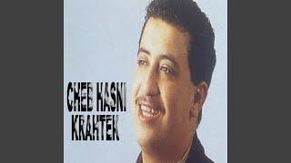 تحميل و مشاهدة Krahtek MP3