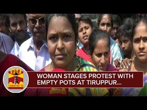 Women-stages-Protest-with-Empty-Pots-at-Tiruppur--Thanthi-TV