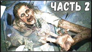 Resident Evil 7: Biohazard - Прохождение #2   ЖЕНА ДЕДА МАРГАРИТА - НОВЫЙ БОСС!