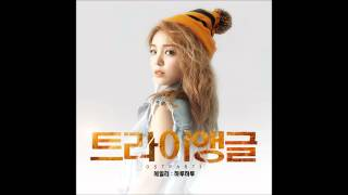 Ailee - Day By Day