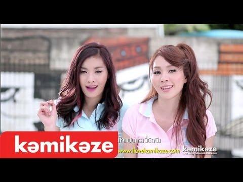 [Nhạc Thái] MV hay và dễ cmn thương