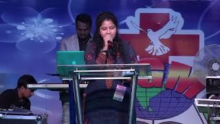 Vision Conference | 2017 | Ongole | Srusti Kartha Yesu Deva | Elizabeth Cynthia |