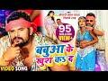 #VIDEO | बबुआ के खुश कS दS | #Khesari Lal Yadav, #Shilpi Raj | Ft. #Rani | Bhojpuri Hit Song 2021