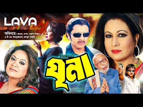 Download Ghina Movie 3gp Mp4 Codedfilm