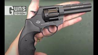 Револьвер Stalker 4,5 от компании CO2 - магазин оружия без разрешения - видео