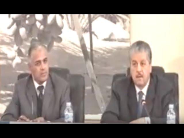 Colloque international sur les ressources en eau souterraines dans le Sahara – CIRESS