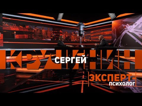 «Марков. Ничего личного». Сергей Кручинин | АНОНС 17.01.2019
