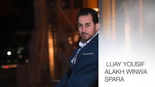 LUAY YOUSIF 2017 ALAKH WINWA SPARA