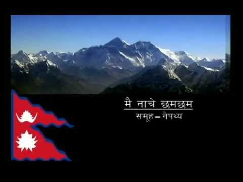 Download Mai Nache Cham Cham - Nepathya.mp4 HD Mp4 3GP Video and MP3