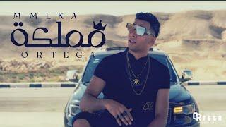 تحميل اغاني كليب ممكلة (فندام) اورتيجا / Ortega - Mamlka (Van Damme)[Music video 4K] MP3