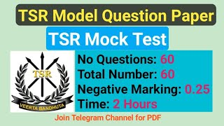 TSR Mock Test | TSR Model Question Paper | No of Questions: 60 | Total Marks: 60 | Time: 2 hrs