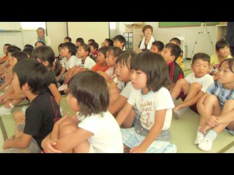 Harusato Elementary School