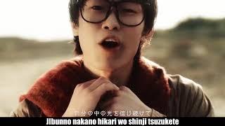 Nanatsu No Taizai Season 2 Opening 2 Full『Sky Peace - Ame Ga Furu Kara Niji Ga Deru』(Romaji Lyrics)