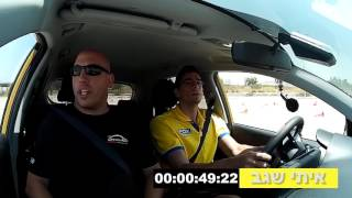 Picanto Playoff – איתי שגב – מכבי ת״א vs טוריאן גרין – בני הרצליה