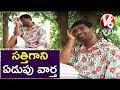Bithiri Sathi Satirical Conversation With Savitri Over Karnataka CM Kumaraswamy | Teenmaar News