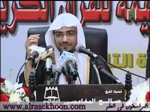 كلام جميل عن الرقية الشرعية للشيخ صالح المغامسي