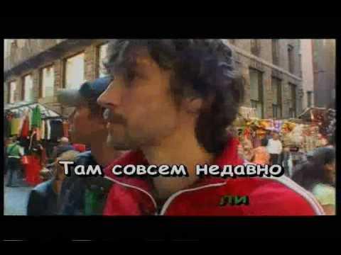 ГЛАВНОЕ РЕБЯТА - Ума Турман -текст  LYRICS