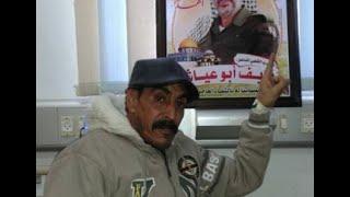 مازيكا ابو عياش..السجون المصريه.. تحميل MP3