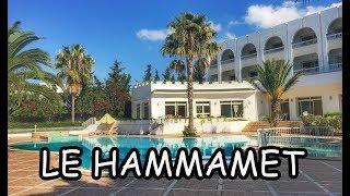 Тунис. Обзор отеля Le Hammamet Hotel ex Dessole. Номер, пляж