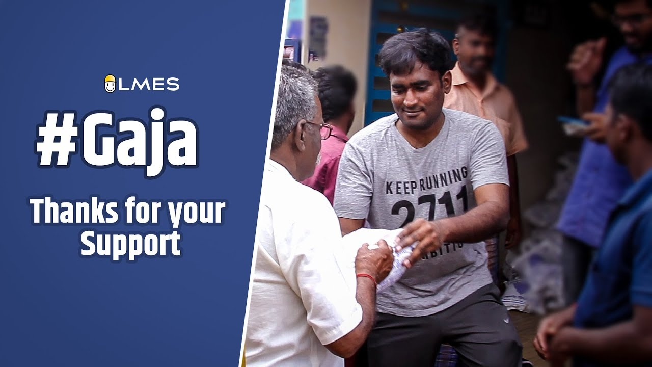 #Gaja Cyclone Relief - Thanks For your Support