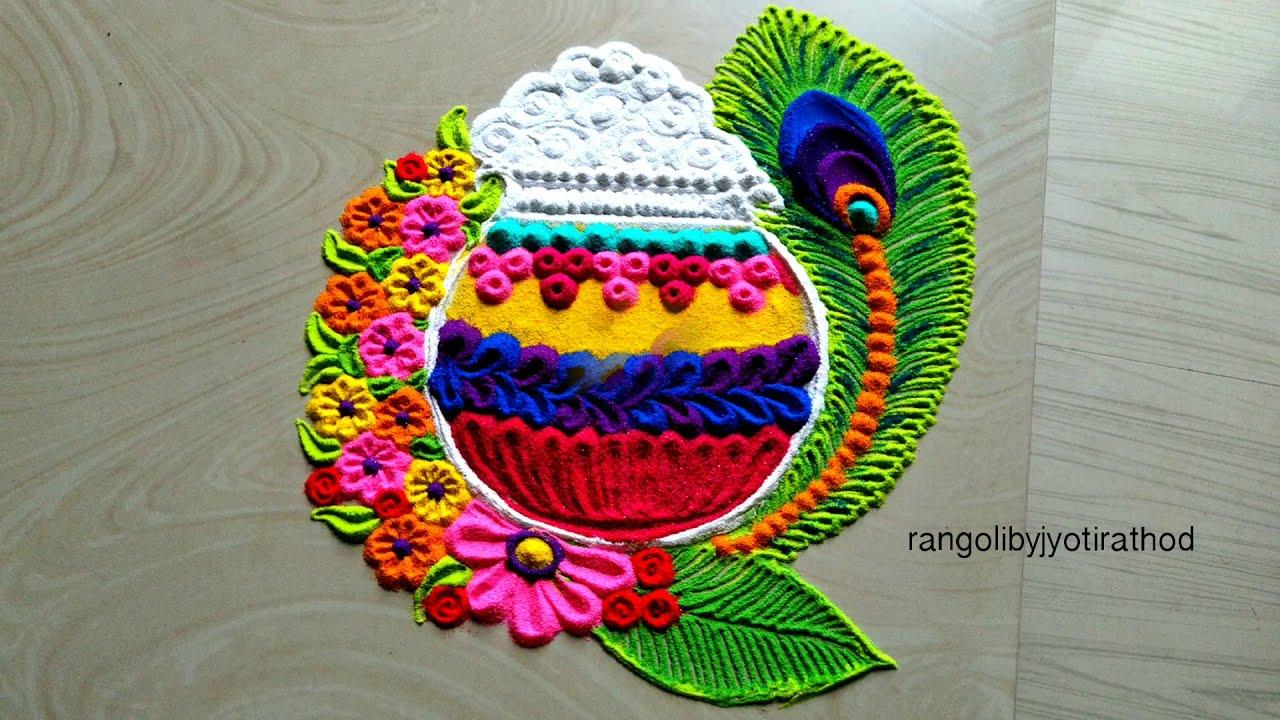 easy rangoli for krishna janmashtami by jyoti rathod