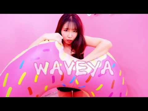 Download Mc Fioti Bum Bum Tam Tam Twerking Waveya 살빠지는 춤 Video
