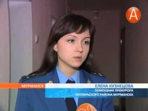Директор Октябрьского ЖЭУ окажется в колонии ещё до начала февраля 24.01.2014